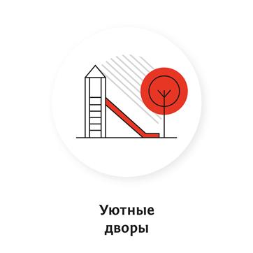 Новый символ Москвы_007