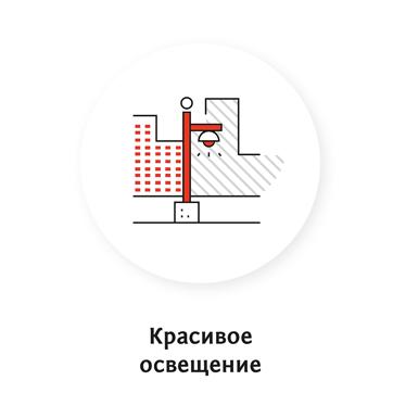 Новый символ Москвы_008