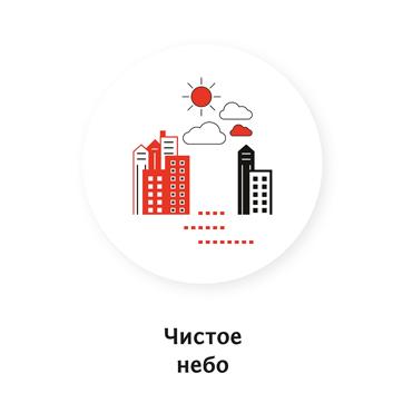 Новый символ Москвы_009