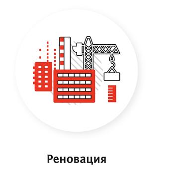 Новый символ Москвы_011