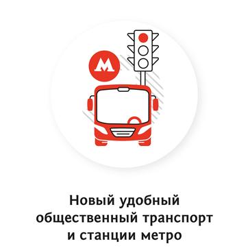 Новый символ Москвы_012