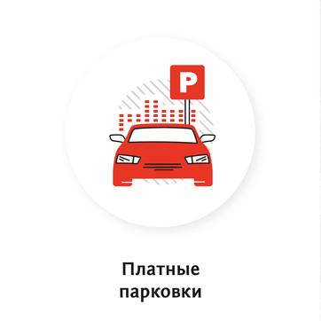 Новый символ Москвы_013