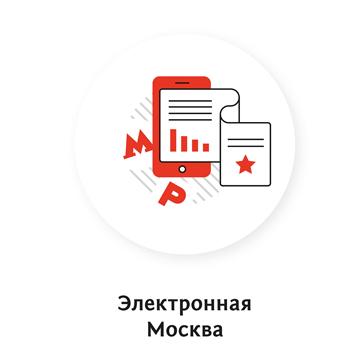 Новый символ Москвы_014