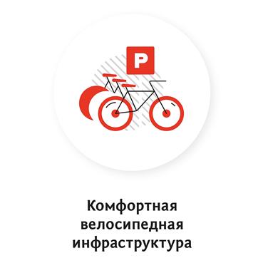 Новый символ Москвы_015