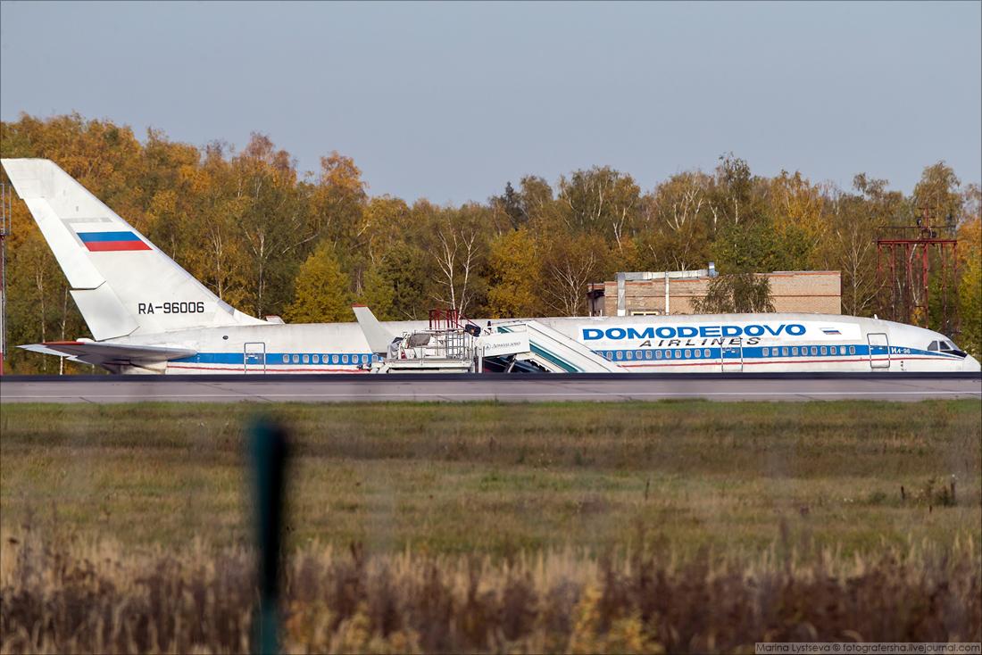 Ил-96 96006