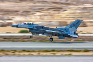 F16 BIAS 1 0008