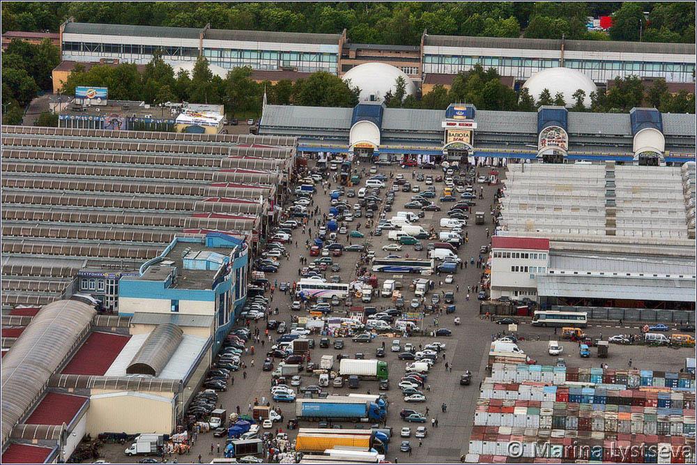 Центральный рынок в лазаревском фото