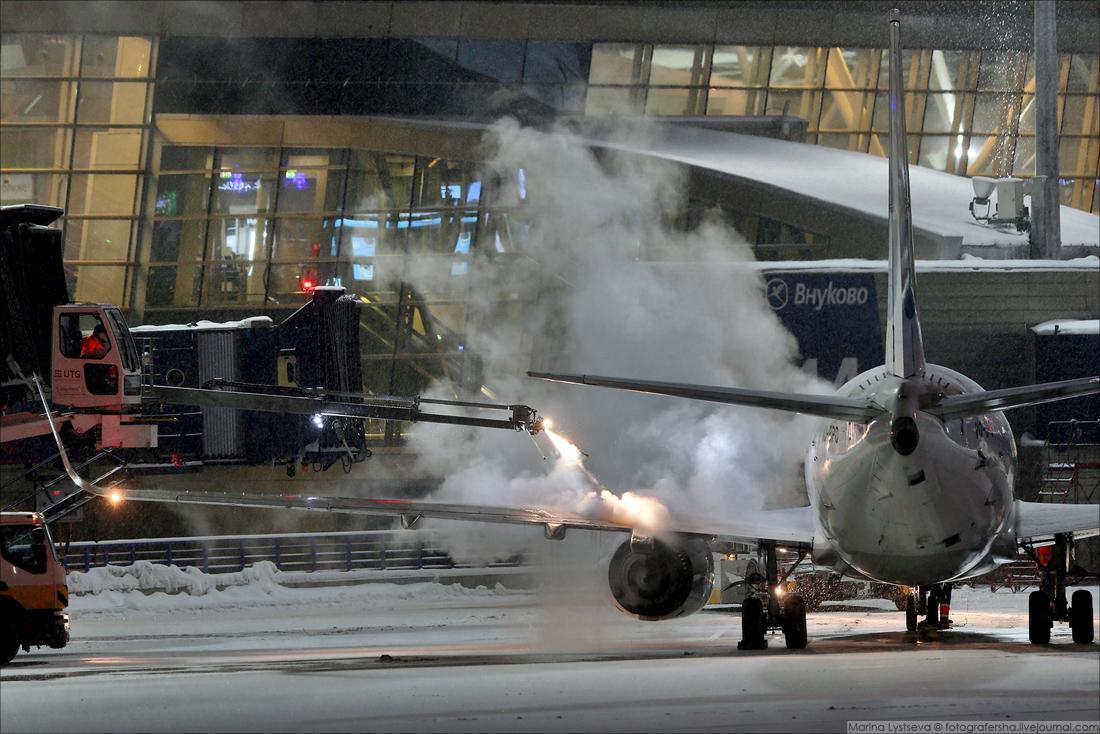 B-737 UTAIR 0005