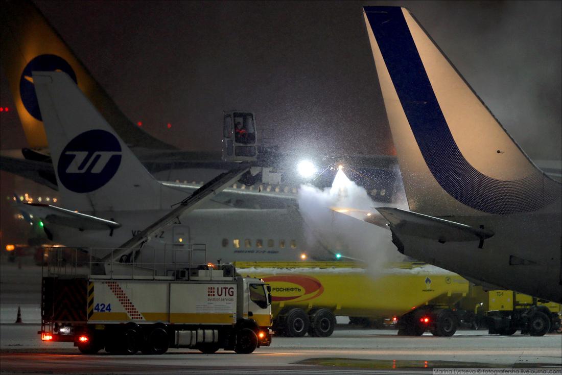 B-737 UTAIR 0006