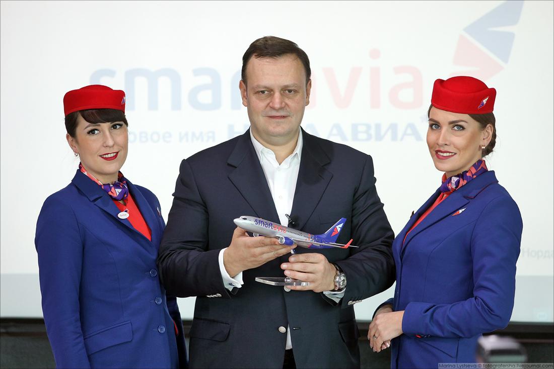 «Нордавиа» переименовали в Smartavia
