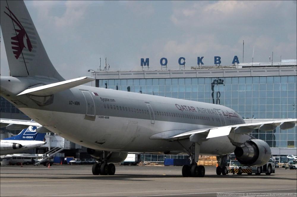 A-300-600R QATAR IMG_5536
