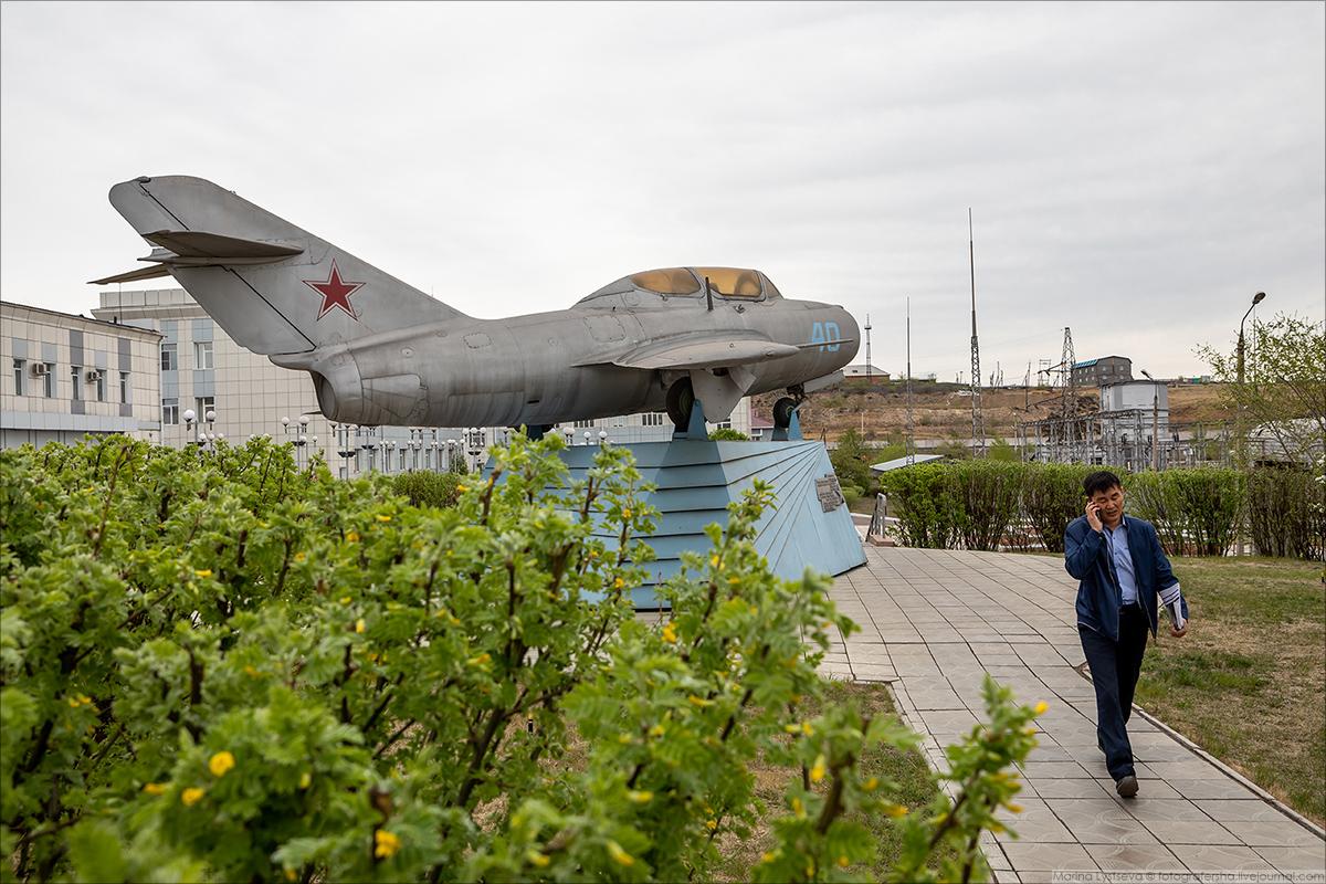 UU_MiG-15_01