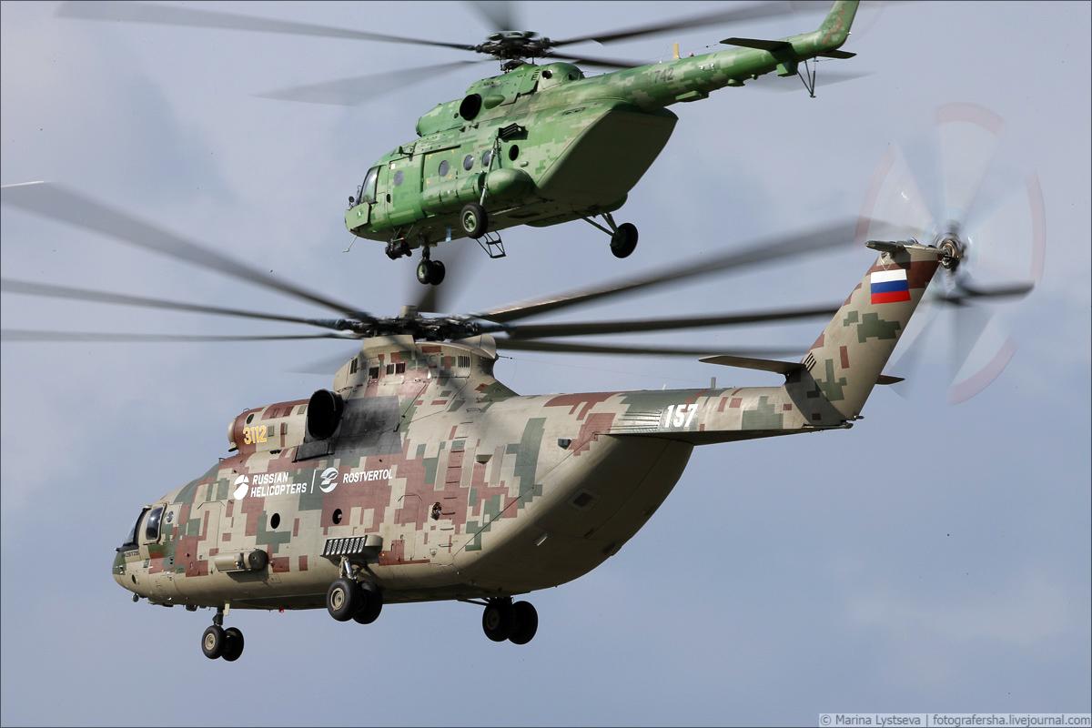 DU7I1606 Mi26 mi17
