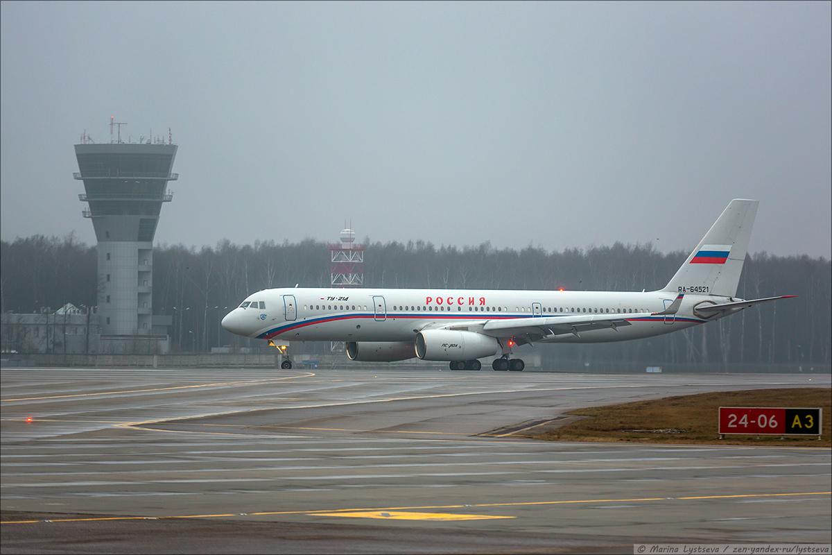 Tu214 1