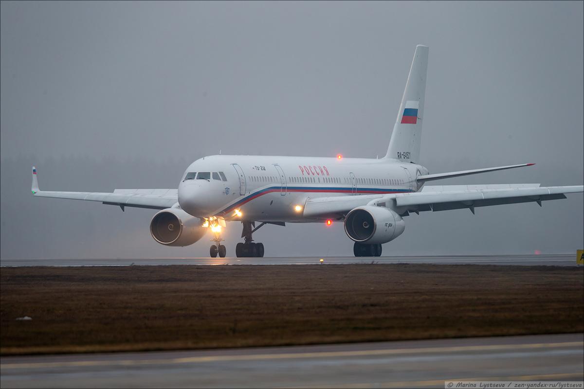 Tu214 2