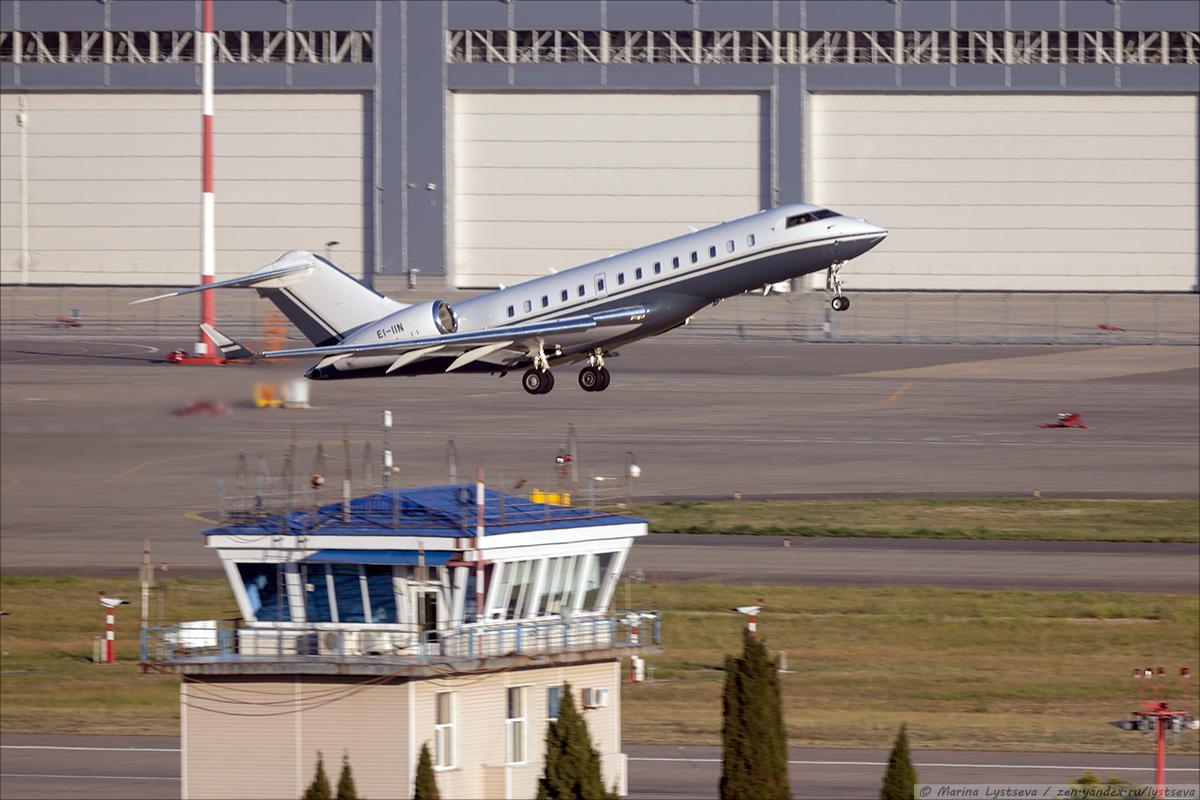 Bombardier Global 5000 001