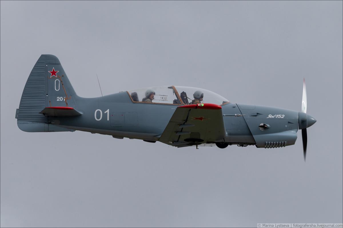 Yak-152 01