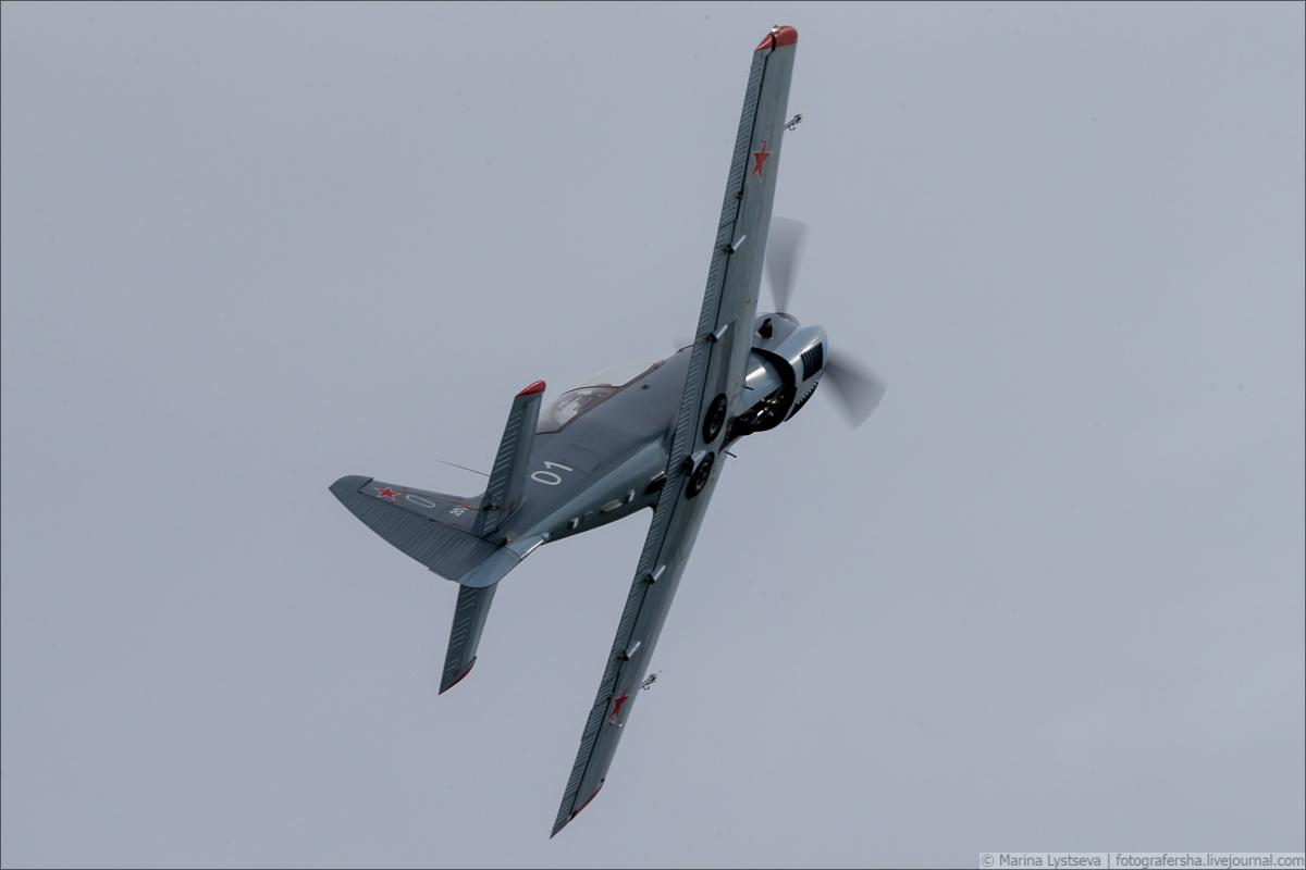 Yak-152 02