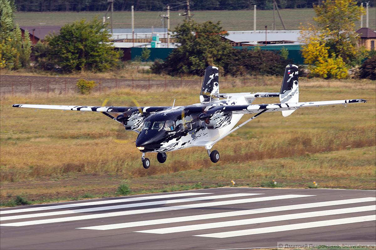 AN-28 landing_6