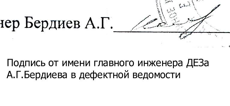 подп-3.jpg