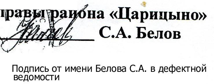 подп-5.jpg