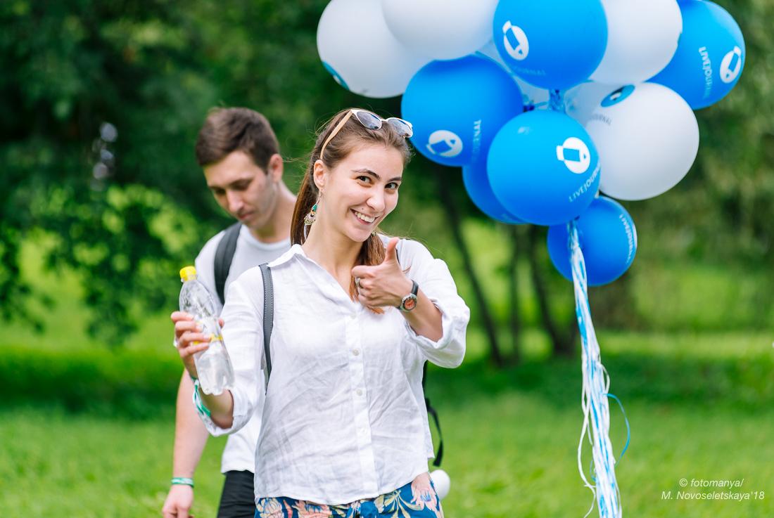 Фотография Марии Новоселецкой https://fotomanya.livejournal.com/