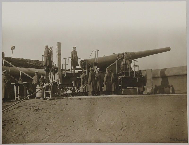 Прислуга 10-дм (254-мм) орудия