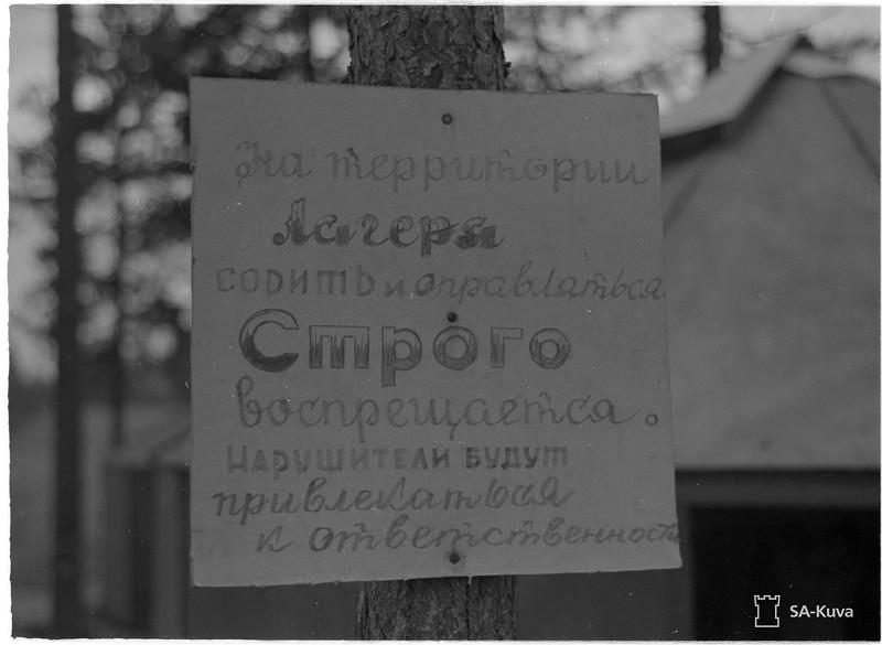 Wärtsilä 1941.09.29