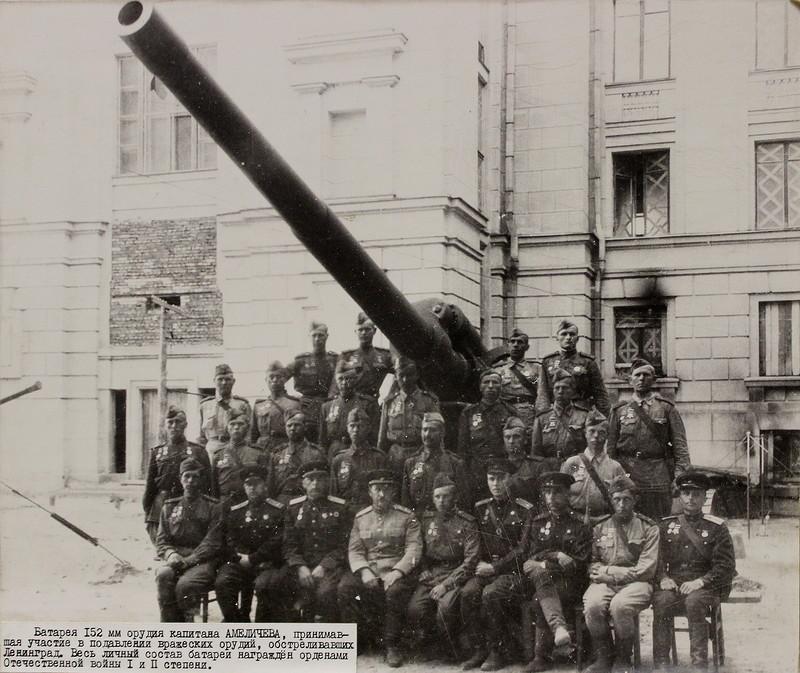 Личный состав батареи капитана Амеличева у штаба 73-го Артиллерийского полка (двор Дома Советов)