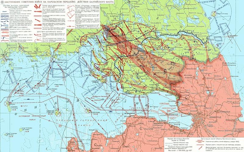 Наступление Советских войск на Карельском перешейке. Действия Балтийского флота.