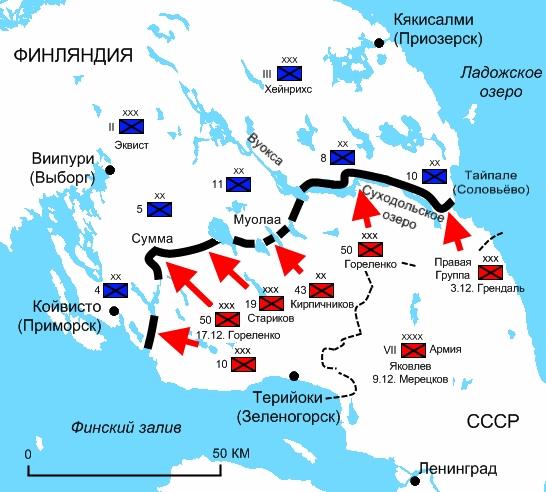 Карта боевых действий в декабре 1939 г. Линия Маннергейма