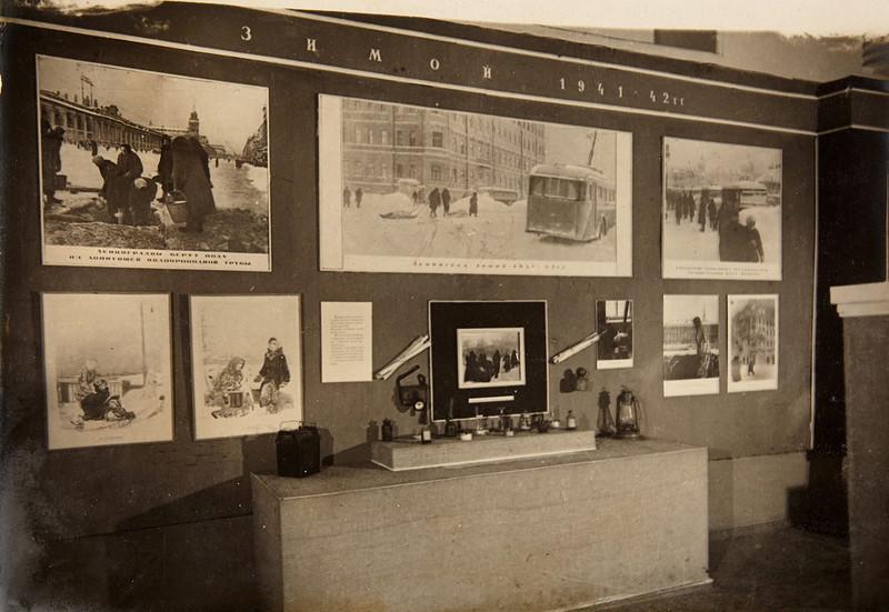 Зал Ленинград в период голодной блокады