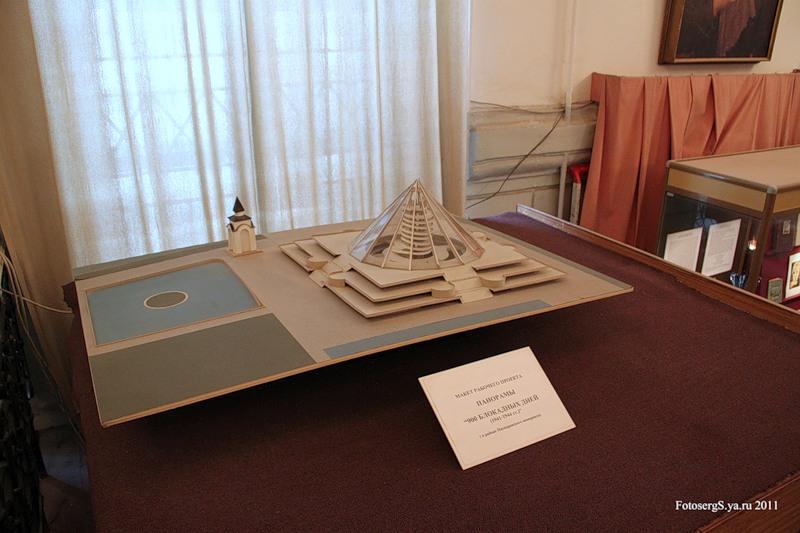 Макет рабочего проекта панорамы «900 блокадных дней (1941-1944гг.)»