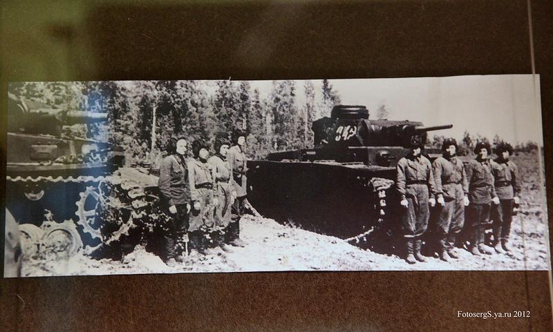 Немецкие танки на службе Красной Армии