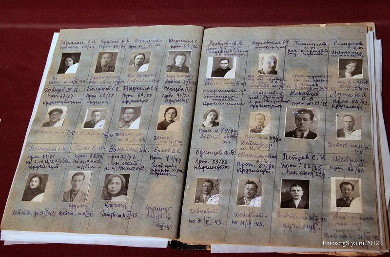 Журнал регистрации пропусков 1-го городского треста хлебопродуктов
