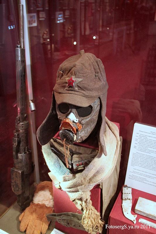 Личные вещи штурмана дальнего бомбардировщика ДБ-3а №2306 старшего лейтенанта Денисенко Демьяна Ананьевича