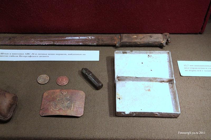Штык к винтовке АВС-36 и личные вещи моряков, найденные на местах гибели Петергофского десанта.