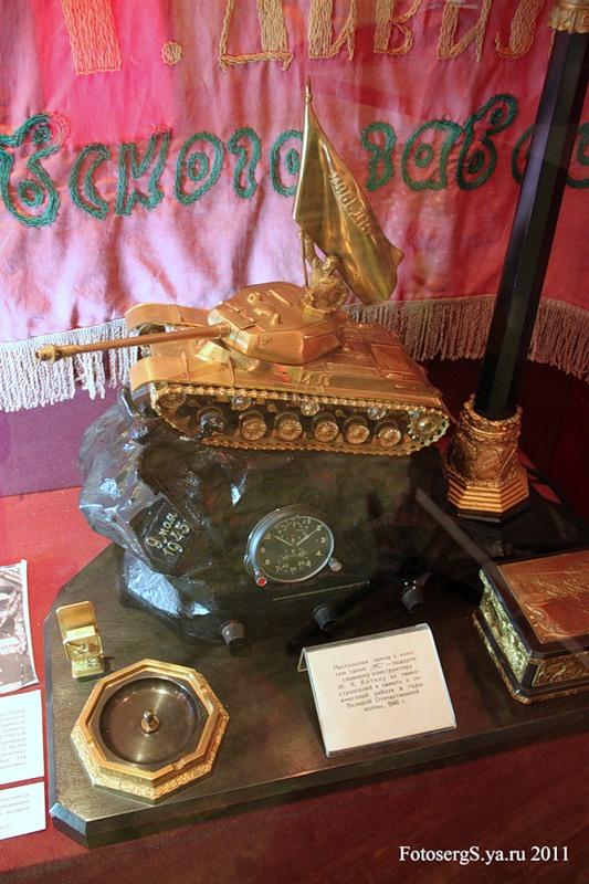 Настольная лампа с макетом танка «ИС»- подарок Ж.Я.Котину