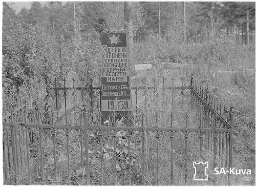 Kaukjärvi 1941.09.1
