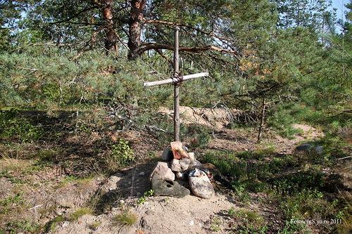 Укрепрайон Суммаярви-Ляхде (Линия Маннергейма)