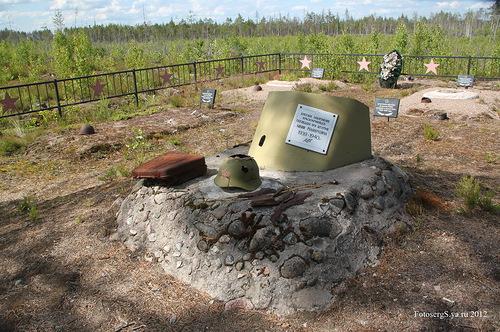 Братское захоронение красноармейцев, погибших при штурме линии Маннергейма в 1939-40 гг.