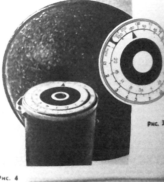 1958 №8 стр52 «Питание ЭВ-1