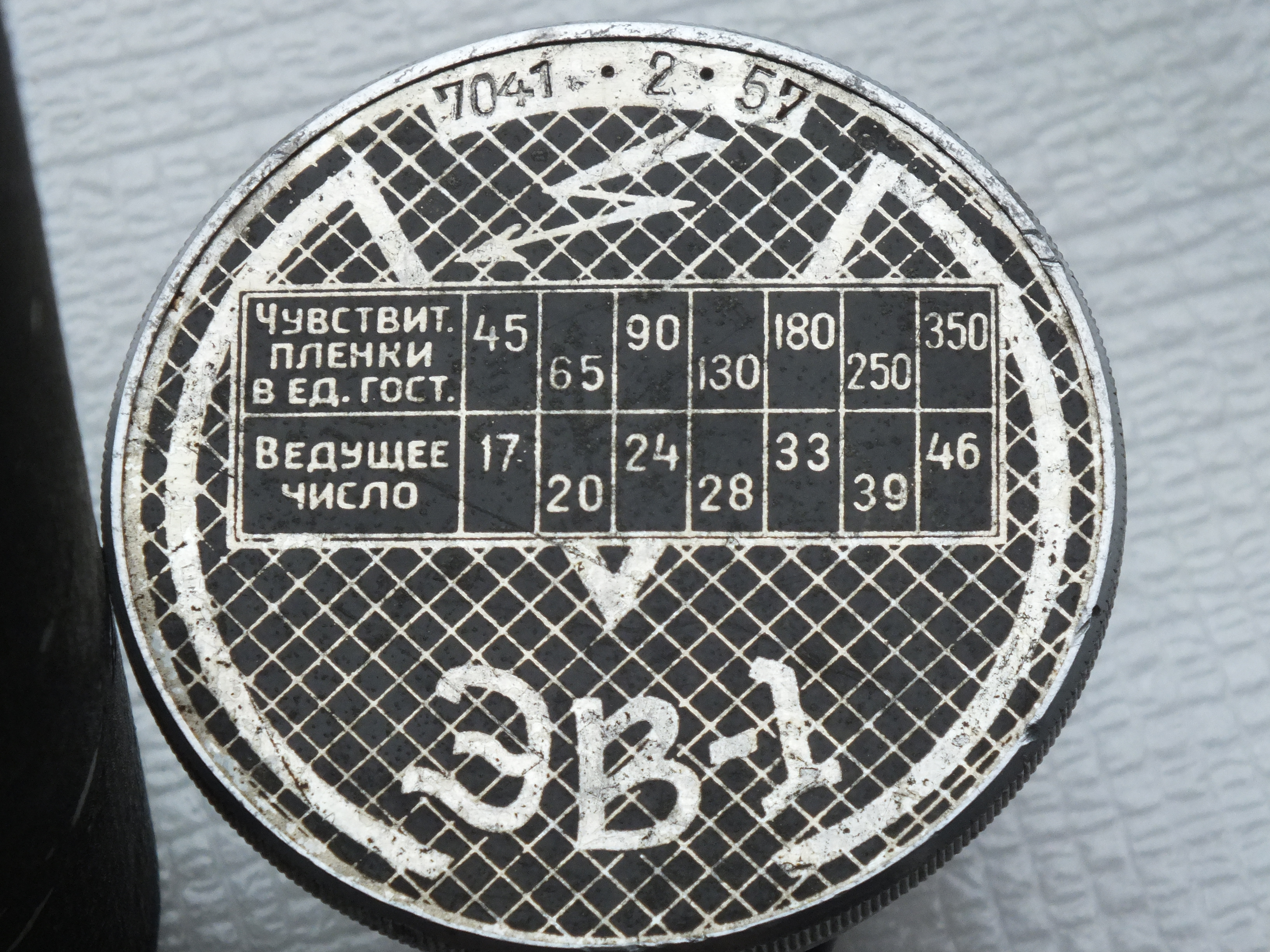 DSCF8092.JPG