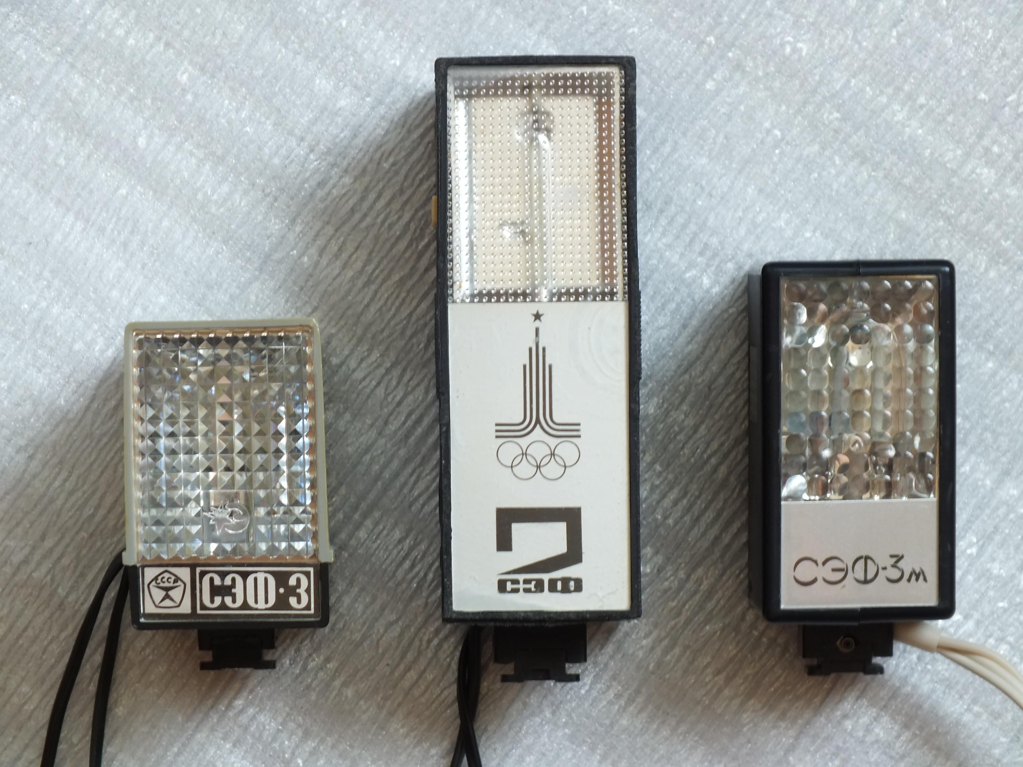 электронная схема усовершенствованного фонарика