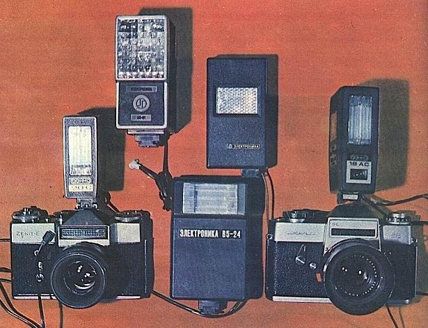 ФОТОТОВАРЫ В 1981 г.