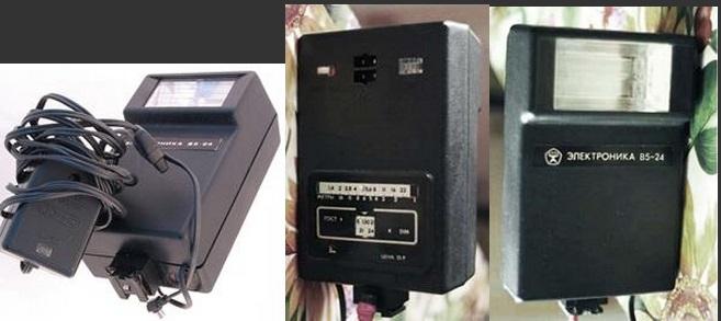 ElectronikaB5-24