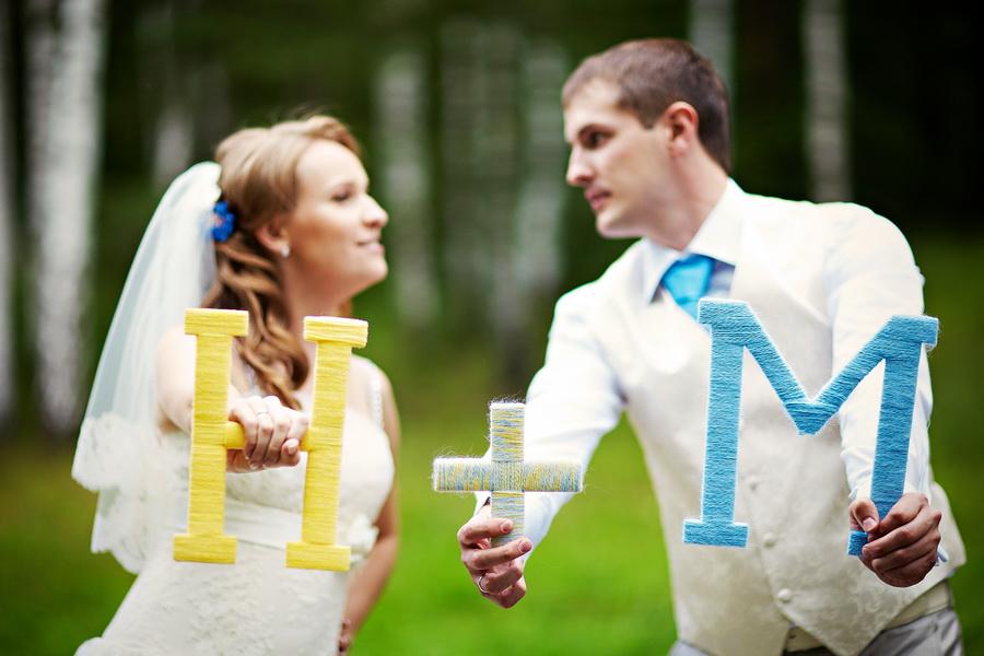 свадебная атрибутика для фотосессии своими руками играть врученной ему