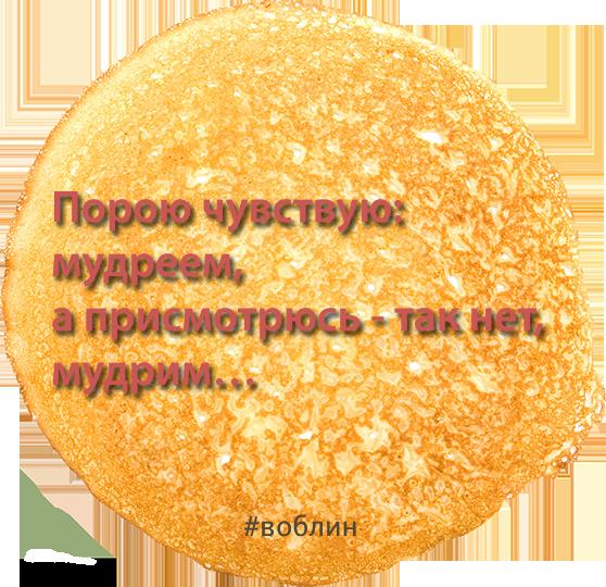 blin4ik_006.png