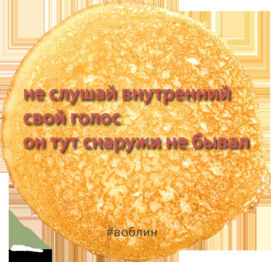 blin4ik_008.png