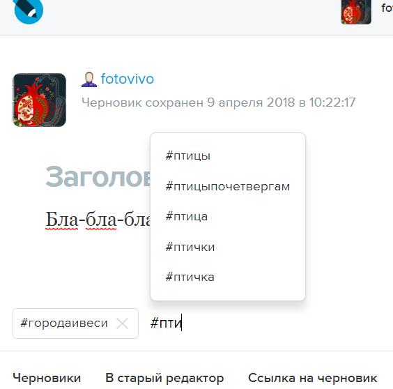 vesj_005.png